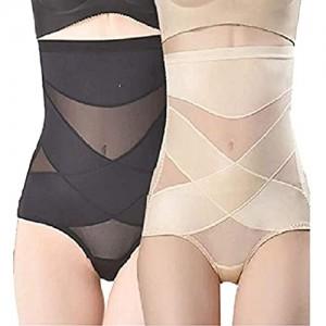 TTCPUYSA Cross Compression Abs Shaping Pants for Postpartum Abdomen Hip Lift Waist Thin Slim Underwear Plus Size